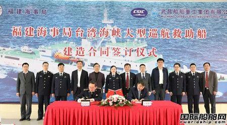 智,上海双希海事发展有限公司副总经理奚金,中国交通通信信息中心副